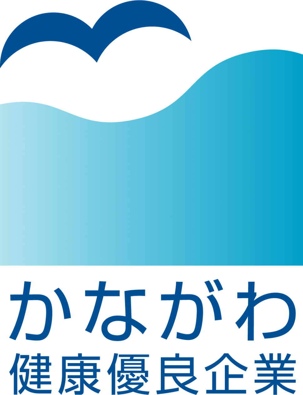 kanagawa_kenko_LOGO_4C