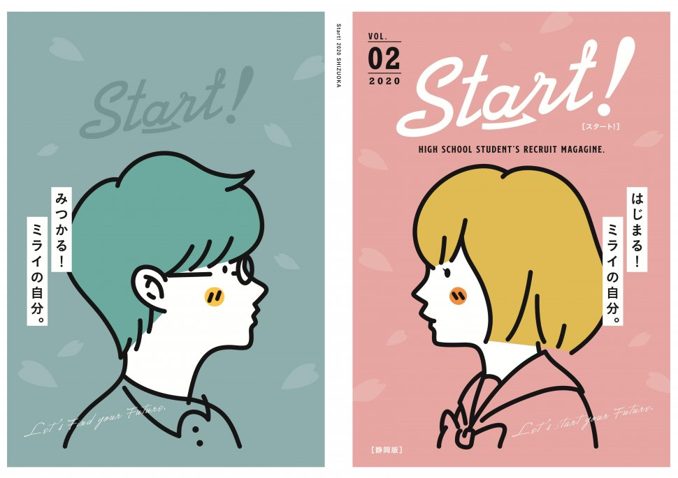 Start!2